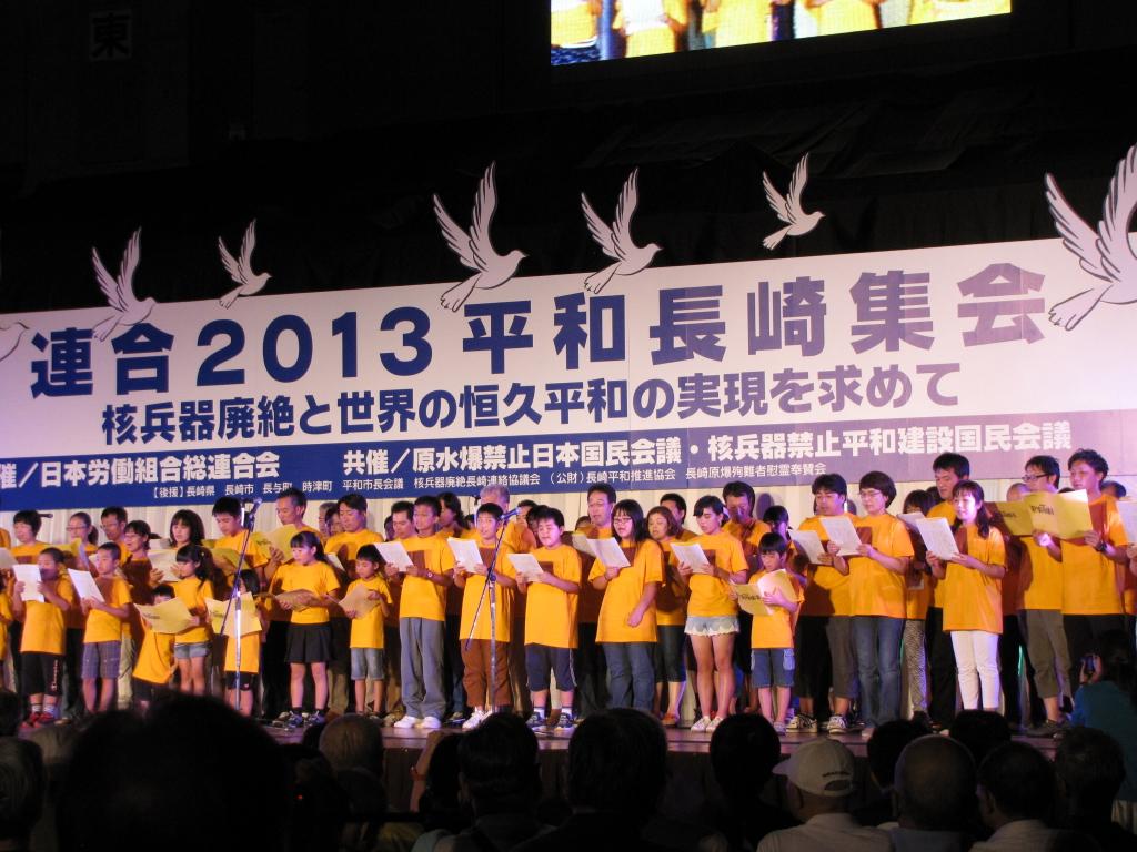 20130808nagasaki