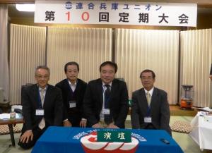 20141206soukai002