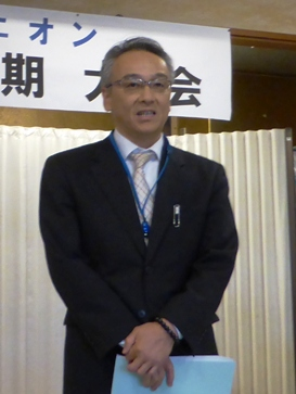 20141206soukai007